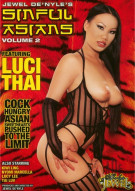 Sinful Asians 2 Porn Movie