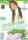 Russ-A-sian Schoolgirls Boxcover