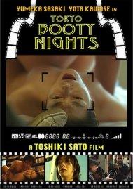 Tokyo Booty Nights Porn Video