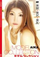 Catcheye 156: Aika Porn Movie