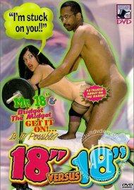 """18"""" versus 18"""" Porn Movie"""