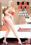 Black Dicks in White Chicks 14 Porn Movie