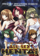 All Sex Hentai vol. 1 Porn Movie