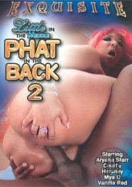 Little In The Middle Phat In The Back 2 Movie