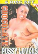 Chocolate Pussy Lovers Porn Movie