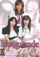 Masquerade Mania Porn Movie
