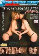 Tokyo Escalate Angels Porn Movie