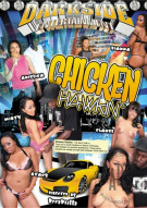 Chicken Hawkin Porn Movie