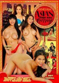 Asian Strip Mall Massage Porn Movie