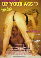 Up Your Ass #3 Porn Video