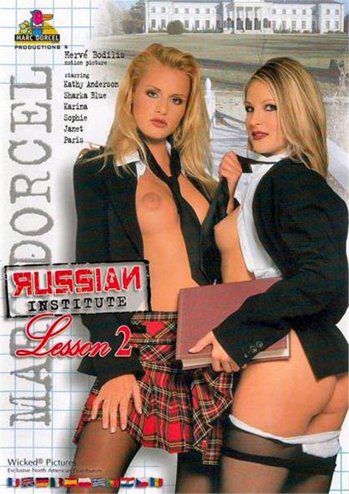 Russian Institute: Lesson 2