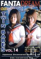 Twin Babes 14 Porn Movie