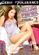 Yellow Fever 2 Porn Movie