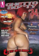 Ghetto Booty 34 Porn Video