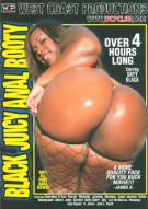 Black Juicy Anal Booty Porn Movie