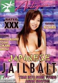 Japanese Jailbait Porn Movie