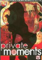 Private Moments 5 Porn Movie