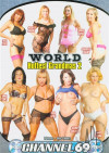 World Hottest Grandmas 2 Boxcover