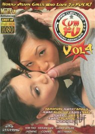Cum Fu Vol. 4 Porn Video