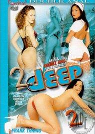 2 Deep #2 Porn Video