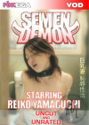 Semen Demon Boxcover