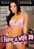 I Have A Wife Vol. 29 Porn Movie