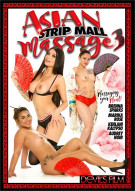 Asian Strip Mall Massage 3 Porn Video