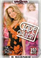 Gape Gallery Porn Movie