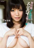 Catwalk Poison 105: Nao Mizuki Porn Movie