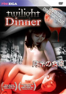 Twilight Dinner Porn Movie