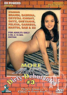 More Black Dirty Debutantes #3 Porn Movie