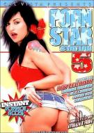 Porn Star Station 5 Porn Movie